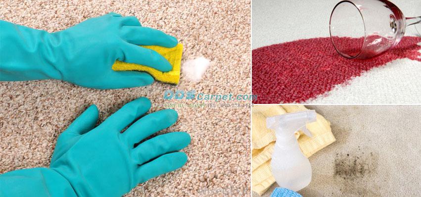 ทำความสะอาดพรมปูพื้นอย่างไร ให้สวยเหมือนใหม่อยู่ตลอดเวลา
