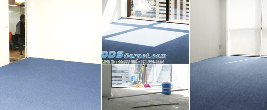 ตัวอย่างปูพรมทอ รุ่น AL สีฟ้า ภายในอาคาร ทีเอสที ทาวเวอร์ ย่านวิภาวดี